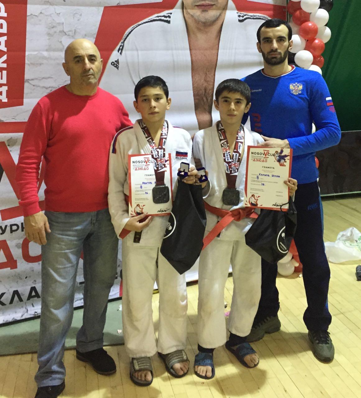 VI Международный турнир  по дзюдо среди юношей.