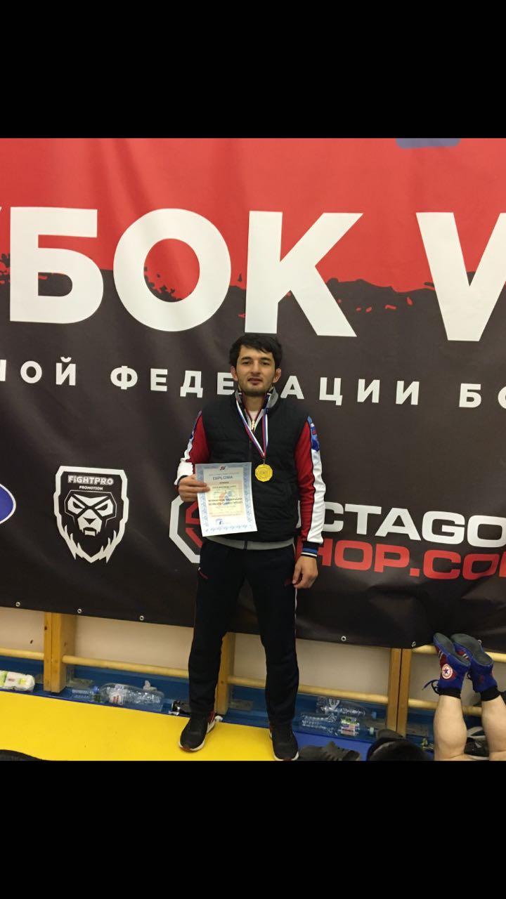 Озов Магамед победитель «Кубка Мира по самбо среди всех возрастов»