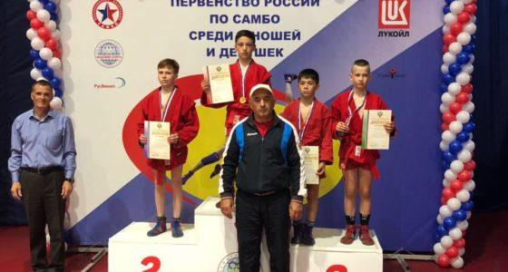 Гогов Анзор победитель первенства России по самбо среди юношей и девушек 13-14 лет